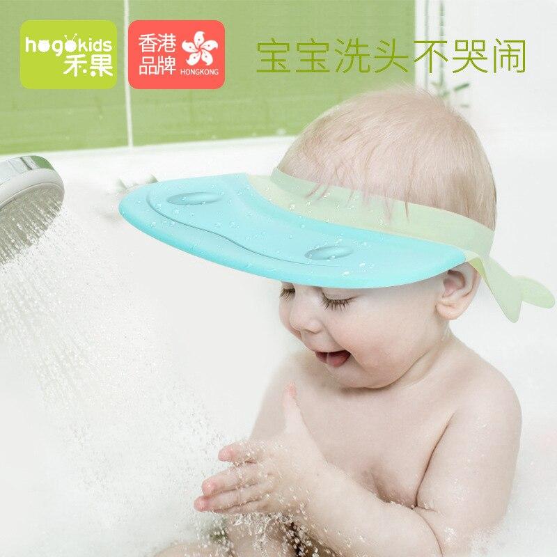 Hogokids Baby Shower Cap Silica Gel Infant Child Waterproof Earmuff Kids Bath Wash Shower Cap Sub-Adjustable