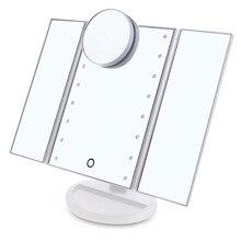 16 светодиодный зеркало для макияжа монитор со светодиодной подсветкой три складное зеркало для макияжа туалетное зеркало светодиодный зеркало
