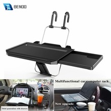 BENOO Multipurpose Portable Foldable Car Steering Wheel Desk & Seat Tray Table for Writing Laptop Dining Work Fit Most Cars