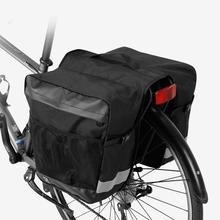 SAHOO Bicycle Bag Shelf Package Long-Distance Ride Mountain Bike Riding Equipment Accessories