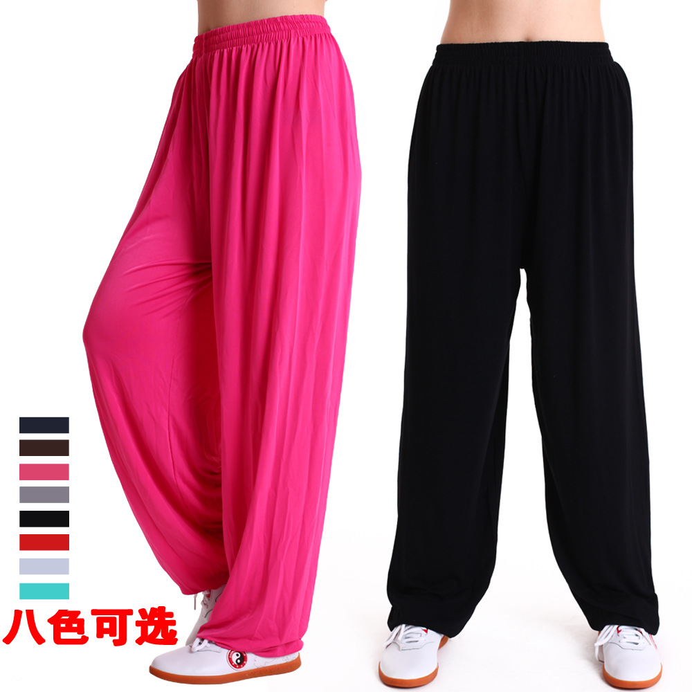 Zooboo High Grade Modal Tai Chi Pants Bloomers Practice Pants Yoga Pants Manufacturers Direct Selling