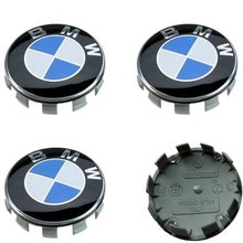 Embellecedor Para Llantas Compatible Con Bmw 68 Mm (4 Uds) Negro