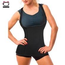 Тренировочный жилет из неопрена с широким ремнем для сауны, корректирующий корсет для тела, корректирующий корсет для женщин