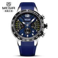 MEGIR Top Brand  Men Watches Silicone Sport Chronograph Quartz Military Watch Luxury Casual Business