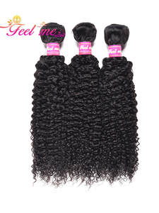Hair-Bundles Weave Human-Hair FEEL In-Extensions Kinky Curly Brazilian ME Sew Can-Buy-3/4pcs