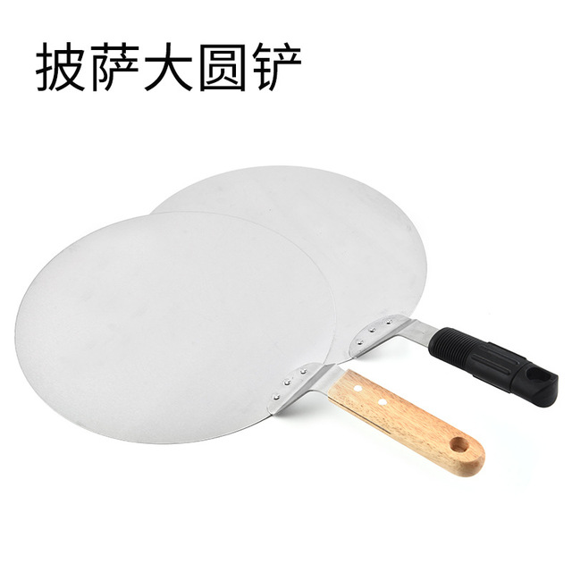 12-inch Stainless Steel Pizza Shovel Large Round Cake Pizza Stone Cake Transfer Baking Tool Baking Pan
