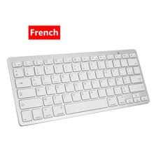 X5 Français Bluetooth Clavier Sans Fil Ultra Mince Clavier Pour IOS Android Microsoft Windows Tablette PC De Bureau Portable Touche
