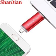 SHANDIANแฟชั่นแฟลชไดรฟ์OTGความเร็วสูงไดรฟ์64GB 32GB 16GB 8 GB 4GBภายนอกคู่การประยุกต์ใช้Micro USB Stickของขวัญ
