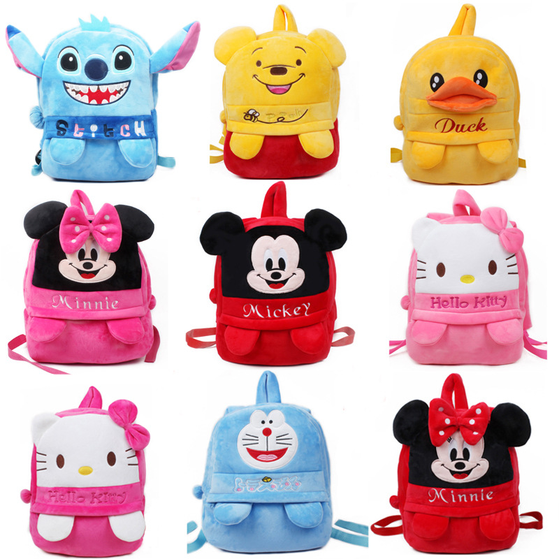 Children Cute CHILDREN'S School Bags First Grade Baby School Bag Students Cartoon Backpack 6 7 Year Old Kindergarten Backpack|School Bags| |  - title=