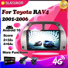 For Toyota RAV4 2001 2002 2003 2004-2006 Android 10 Multimedia WIFI RDS IPS Video Car