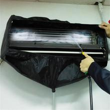 Black Air Conditioner Cleaning Dust Washing Cover Hanging Waterproof Protector Bag Household For 1.5P 3P