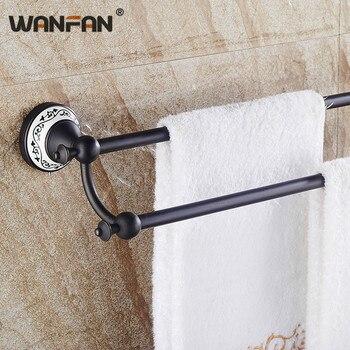 Barras de toalla 2 niveles colgador de toallas WC toallero soporte clásico Retro negro 60cm toalla soporte de pared accesorio de baño SY-090R