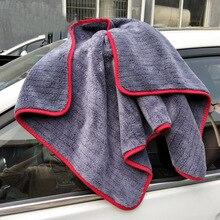 1 шт. утолщенная Автомобильная протирочная тряпка полотенце Коралловое бархатное кухонное домашнее Впитывающее утолщенное моющее полотенце для автомойки полотенце очиститель