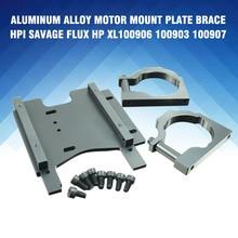 אלומיניום סגסוגת מנוע הר צלחת Brace לhpi SAVAGE FLUX HP XL100906 100903 100907 חלקי