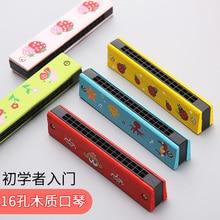 Children's wooden harmonica creative music gift kindergarten elementary school beginner playing musical instrument tone piano