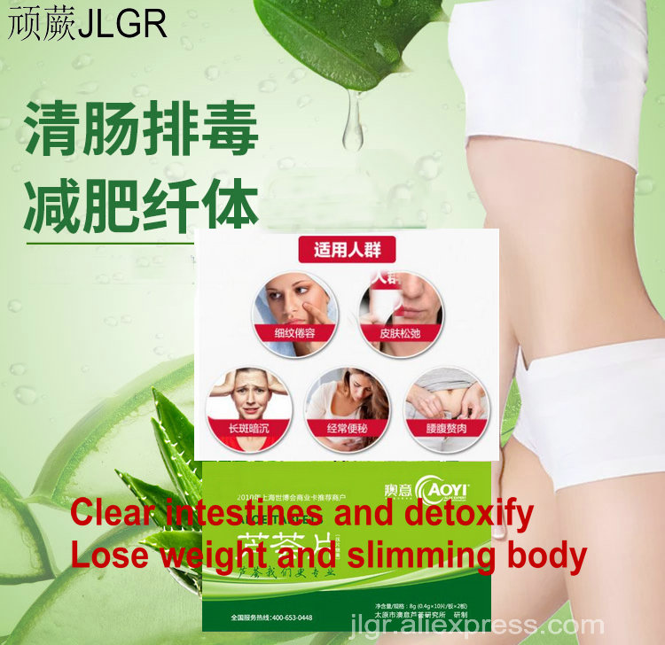 Aloe Tablets Constipation Treatment Overnight Relief  Stimulating Bowel Laxative Relieve Beauty Detox Health Care Products