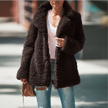 цена на 2019 autumn and winter Europe and the United States plush coat lapel solid color imitation fur long-sleeved jacket cardigan