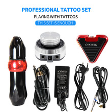 Tattoo Machine Set Rocket Rotary Motor Tattoo Pen Aurora Generation Power Triangle Foot Pedal Available For Professionals
