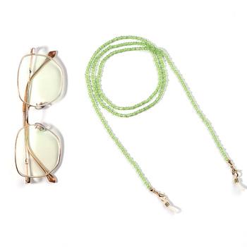 Zroszony łańcuszek do okularów okulary przewód smycz maska naszyjnik maskujący uchwyt na łańcuszek dla kobiet kreatywny akrylowy perłowy kryształ tanie i dobre opinie WEALTHYBOO Brak Kobiety Moc naszyjniki CN (pochodzenie) Na co dzień sportowy Akrylowe Nastrój tracker Moda Acrylic eyeglasses chain