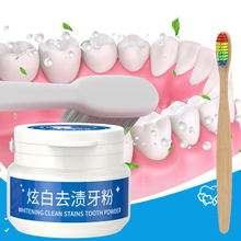 2PCS Cleaning Teeth Whitening Powder Bleaching Plaque Stains Remove Toothbrush Dental Tools White Teeth Care Oral Hygiene