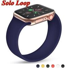 Ремешок силиконовый Solo Loop для apple watch 6 5 4 3 2 1, ремешок для iwatch 44 мм 40 мм 42 мм 38 мм, apple watch 44 мм