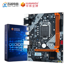 HUANANZHI B75 M ATX B75 Para Intel LGA 1155 i3 i5 i7 Motherboard E3 DDR3 1333/1600MHz 16GB SATA3.0 USB3.0 PCI E VGA HDMI