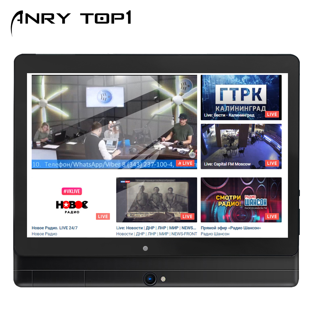 10 Inch Tablet Phone 8 Core Tablets PC Android 7.0 Octa Core 1280x800 IPS 4GB RAM 64GB ROM 3G 4G LTE Double SIM WiFi GPS