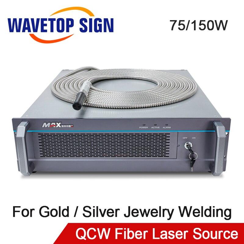 Jewelry Fiber Laser Welding Module MAX QCW CW Fiber Laser Source MFQS-75W 150W Use For Laser Welding Machine
