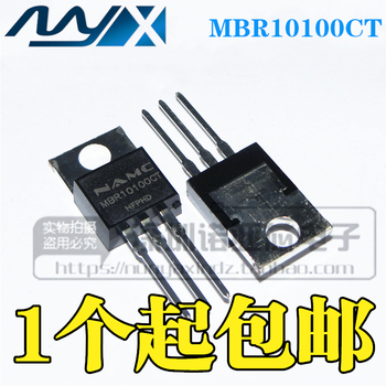 10pcs/lot Brand new original iron head MBR10100CT 10100 TO-220 image