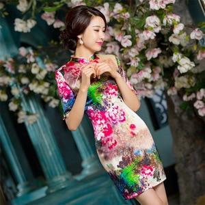 Image 2 - 2019 판매 하프 Vestido 드 Debutante 새로운 중국 스타일 레트로 여자 Cheongsam 스커트 실크 개선 중간 슬리브 슬림 도매