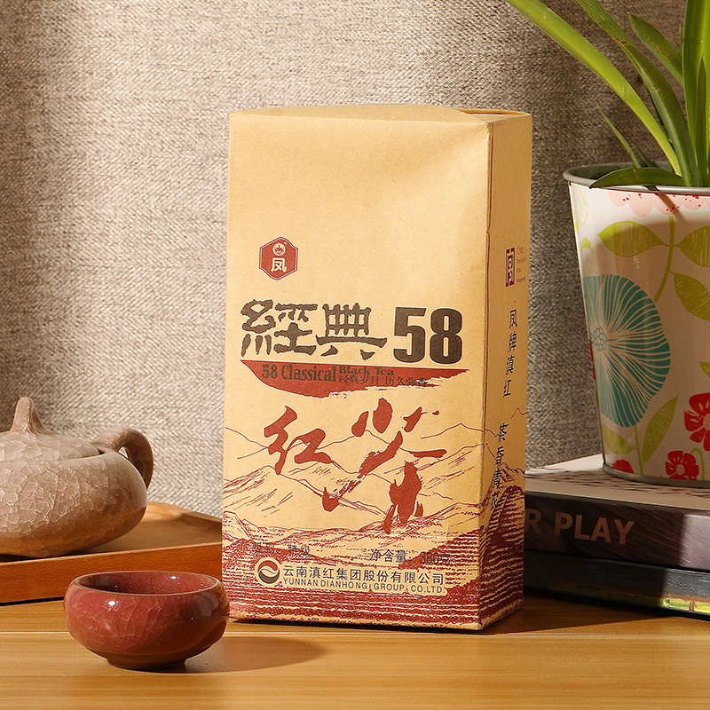 2019 Year Classical 58 Feng Qing Dian Hong 58 * Phoenix Yun Nan Black 380g SLIMMING DIET TEA