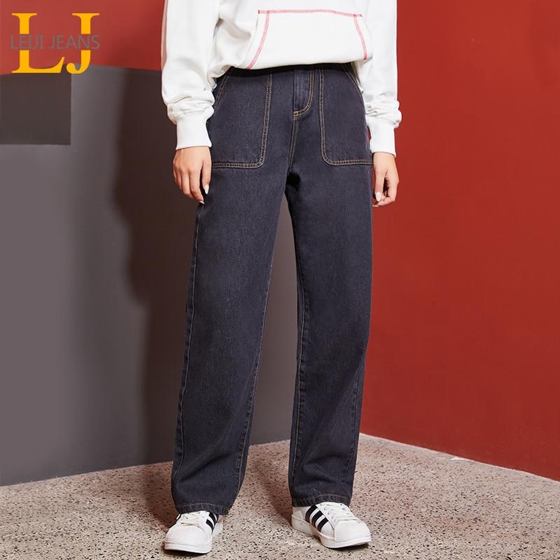 LEIJIJEANS 2019  Large Size Women's Loose Jeans Black Loose Casual Big Straight Denim College Wind Plus Size Ladies Jeans 9114