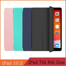 Funda ipad 7th 8th geração caso para apple ipad 10.2 2020 a2197 a2198 a2200 capa inteligente magnética ipad 7 8 caso flip suporte capa