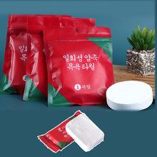 Ręcznik dla niemowląt 20 szt Ręcznik skompresowany 20*22cm ręcznik jednorazowy na zewnątrz ręcznik z włókniny ręcznik do makijażu ręcznik do wycierania wanienka tanie tanio Poliester bawełna 7-9 miesięcy 10-12 miesięcy 13-18 miesięcy 19-24 miesięcy CN (pochodzenie) cotton 0-5s multicolor