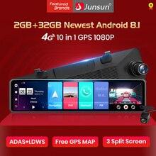 Автомобильный видеорегистратор-зеркало заднего вида Junsun A103, Android 8,1, 2 ГБ + 32 ГБ, 12 дюймов, IPS, 1080P, код записи: MNOGO (129,87-12,99 долларов) Промокод: МНОГ...