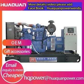 China 150kw Precio del generador diésel