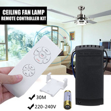 Universal ceiling fan light remote control set timing wireless control switch adjustable wind speed transmitter receiver 68 speed wireless remote control egg for women