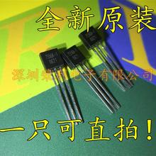 10 Pieces  New HT7550A-1 7550A-1 HT7550 TO-92 In stock