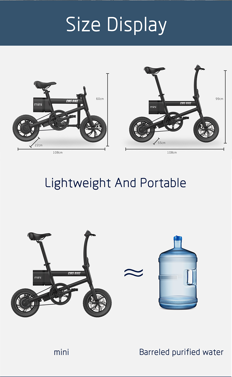 12 inch folding electric bicycle with LED displayer urban ebike 2