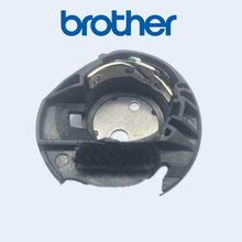 Sewing Machine Parts BROTHER BOBBIN CASE # XC3153051 HE-120PKG NV-120Q Bobbin Case Babylock Brother #XC3153351(China)
