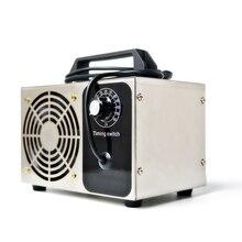 220V/ 10g/h 24g/h 28g/h O3 Ozone Generator Ozonator machine air purifier deodorizer sanitizer