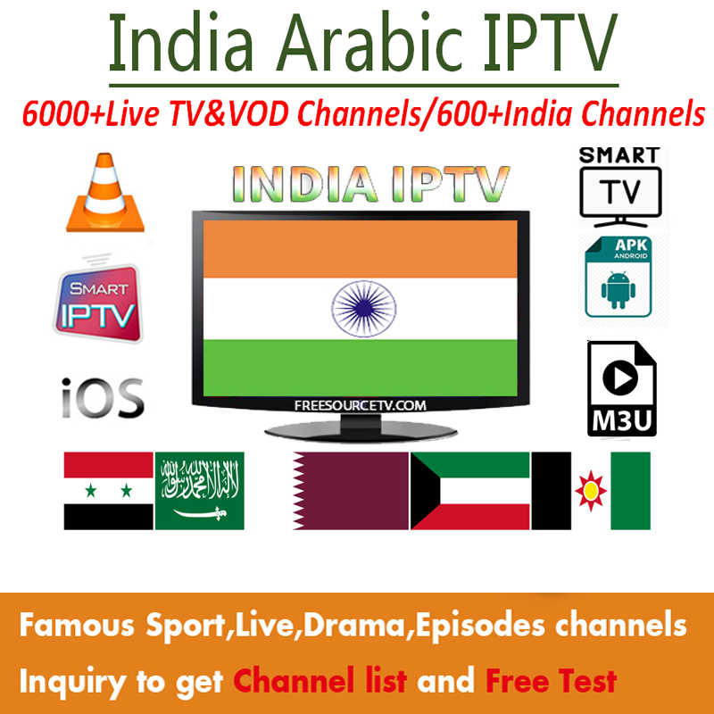 IPTV Subscription 4700 Channels 3700 VOD Arabic Europe USA