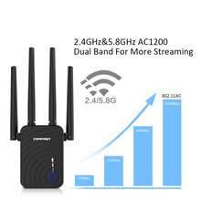 1200Mbps Dual Band AC Wireless 2.4G / 5G Wifi Repeater 4 High Antennas Bridge Router Signal Amplifier Wired Access Point router 802 11 ac 1200mbps high power enterprise gigabat wireless router through wall 2 4g 5g dual band wireless ap gateway repeater