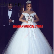 Wedding-Dress Bridal-Gowns Tulle See-Through Appliques A-Line Shoulder-Court-Train Elegant