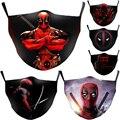 Дэдпул Уэйд корпус Косплей маска для лица пылезащитные маски для взрослых