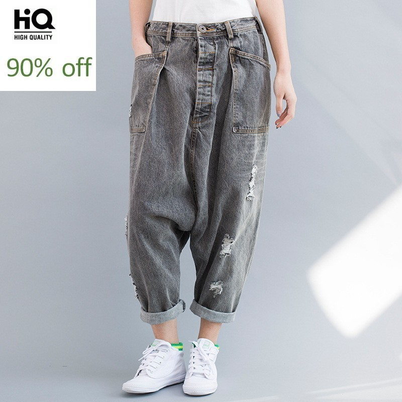 Japan Style Baggy Jeans For Women Personalized Loose Harem Drop Crotch Pants Cowgirl Fashion Grey Hole Cuffs Casual Trousers