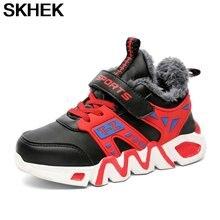 Skhek/зимние кроссовки для детей; Спортивные больших Обувь мальчиков