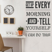 цена на I Can Do This Quote Office Wall Sticker Vinyl Interior Art Decor Business Wall Success Inspirational Text Decals Removable 3280