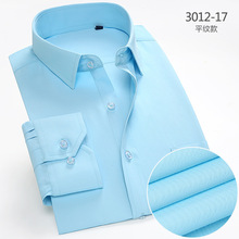DYROREFL 19 New Shirt Men's Business Solid Color Long Sleeve High-end Custom Lapel Workwear Wrinkle-free Press To Customize D000