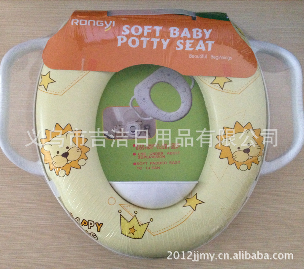 Maternal And Child Supplies CHILDREN'S Toilet Seat Pedestal Pan Baby Toilet Mat Pedestal Pan PVC Padded